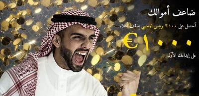 arab-reel-sots