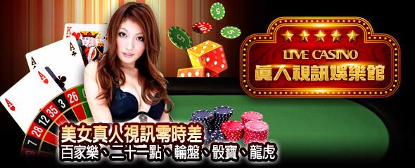 888casino-chinese